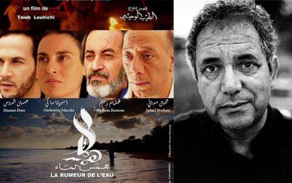 Au Colisée : Avant-première de ''La rumeur de l'eau'' de Taïeb Louhichi