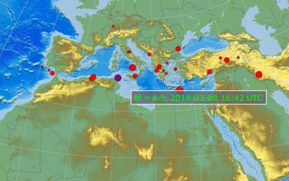Secousse tellurique de 4,3 ressentie à Bizerte et sur le Grand-Tunis