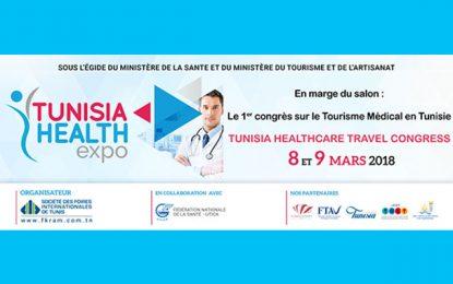 Santé : Tunisia Health Expo du 7 au 10 mars au Kram