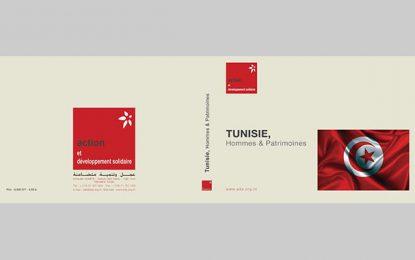 ''Tunisie, Hommes et Patrimoines'' : Diversité culturelle et identité plurielle