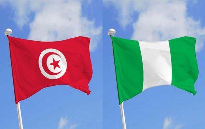Mission économique multisectorielle tunisienne au Nigéria