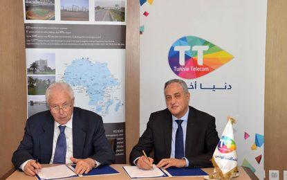 Tunisie Telecom et le Groupe Studi scellent un partenariat technologique
