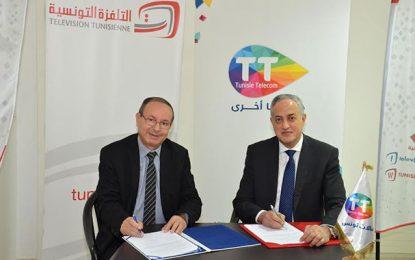 La Télévision Tunisienne fait confiance aux offres et solutions Tunisie Telecom