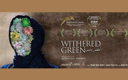 Le film égyptien à succès ''Withered Green'' sort en salles à Tunis