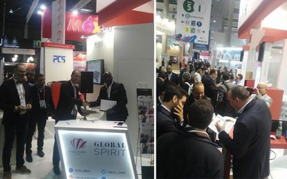 TIC : L'offre tunisienne au salon Mobile World Congress 2018