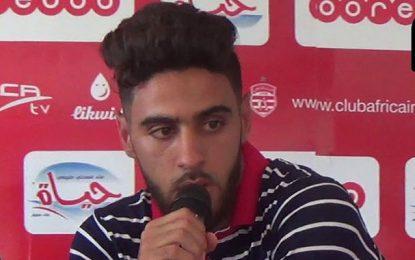 Club africain : Yassine Chammakhi préféré à Philippe Agoussi