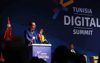 Tunisie : Extrait de naissance en ligne gratuit à partir du 16 avril 2018