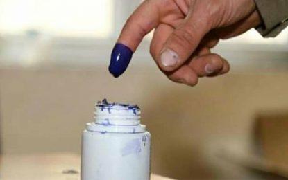 Pour dissiper les doutes pouvant planer sur les résultats des prochaines élections