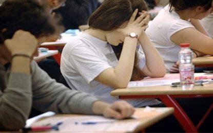 Rétention des notes d'élèves : Le ministère de l'Education rejette la pression