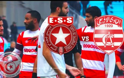 ESS-Club africain : live streaming du match