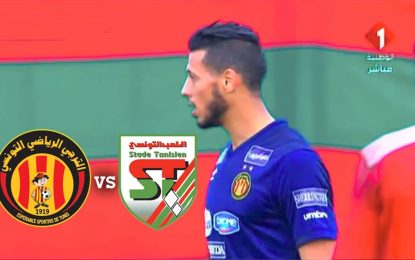 EST-Stade Tunisien : live streaming du match