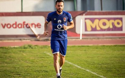 Football : L'international tunisien Ali Maaloul absent 3 mois pour blessure