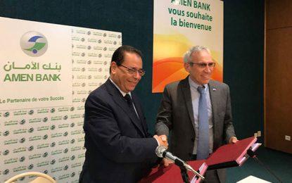 Economie verte : Amen Bank et AFD signent un accord de crédit Sunref