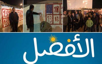 Municipales-Al Afdhel : Fadhel Moussa en campagne à l'Ariana