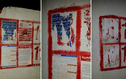 Municipales : Les affiches de la liste «Al Afdhel» vandalisées à l'Ariana