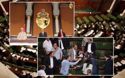 La démocratie parlementaire en Tunisie : Le point de non-retour