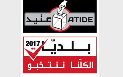 Campagne pour les municipales 2018 : L'Atide relève de nombreuses irrégularités