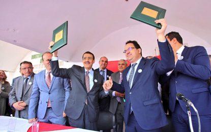 La BID finance des projets en Tunisie pour 185 millions de dollars