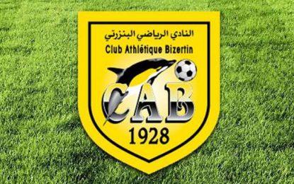 Football-Club bizertin : Heurts entre supporteurs et entraînement interrompu