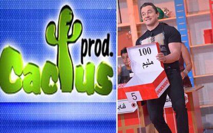 El Hiwar Ettounsi : Sami Fehri fera cadeau de Cactus Prod à l'Etat tunisien