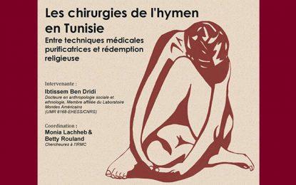 Conférence à l'IRMC : Les chirurgies de l'hymen en Tunisie