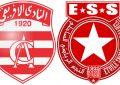 Coupe de Tunisie : L'ESS demande le changement de la date de la finale