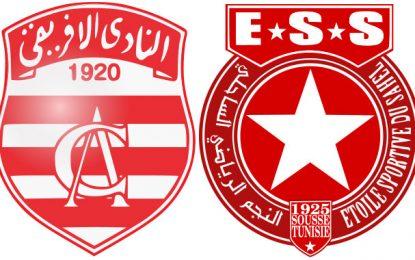 Football-Coupe de Tunisie : L'Etoile du Sahel et le Club africain en finale