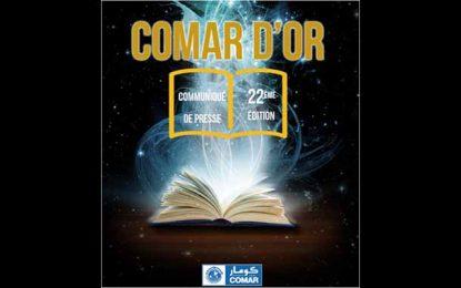 Littérature : Demain, cérémonie de remise des prix Comar d'Or 2018