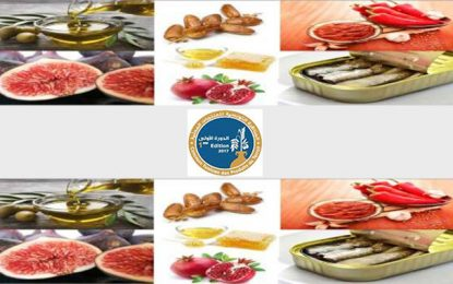 Séminaire à Tunis sur plan promotionnel des produits de terroirs médaillés