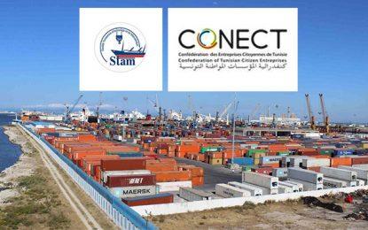 Port de Radès : La Conect dénonce «l'attitude irresponsable des grévistes» de la Stam