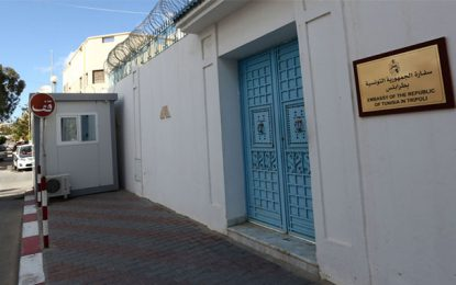 Diplomatie: La Tunisie rouvre son consulat à Tripoli