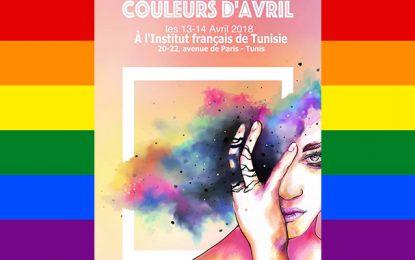 Couleurs d'avril : Semaine culturelle en faveur des LGBTQ tunisiens à l'IFT