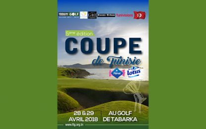 Golf : Finale de la Coupe de Tunisie ce weekend à Tabarka
