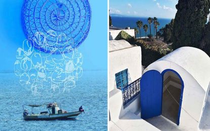 Le patrimoine de Kerkennah s'invite à Dar Keyna à Sidi Bou Saïd