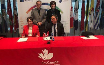 Accord entre le Collège de Maisonneuve et de l'Ecole canadienne de Tunis