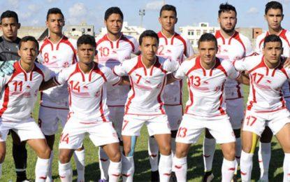 Football-Coupe d'Afrique junior : La Tunisie rate son entrée