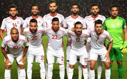 Liste des 23 de l'équipe de Tunisie : Avec Khalil, Khaoui et Mathlouthi