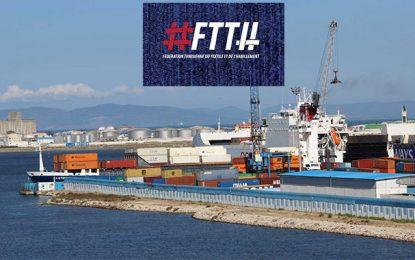 Commerce extérieur : La FTTH dénonce la grève au Port de Radès
