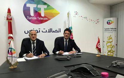 Tunisie Telecom-Poste tunisienne : Ensemble pour mieux servir les clients