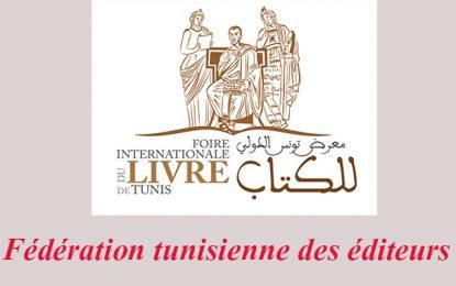 Foire du Livre de Tunis : Création de la Fédération tunisienne des éditeurs