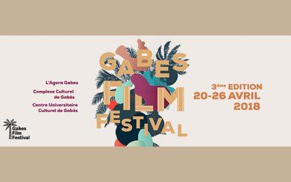 Hend Sabri présidente d'honneur de la 3e édition de Gabes Film Festival