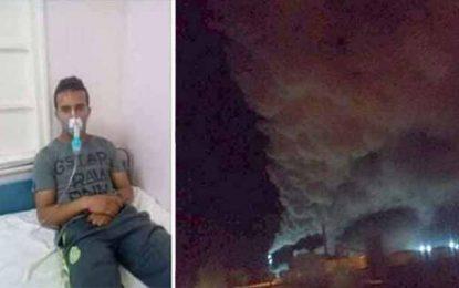 Fuite de gaz à Gafsa : Les habitants d'El-Guettar victimes d'intoxication