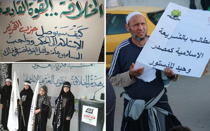 Hammamet : Le parti radical Hizb Ettahrir empêché de distribuer ses tracts