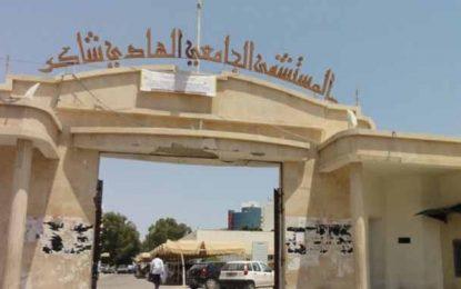 Sfax : Un patient suspecté du meurtre de son compagnon de chambre