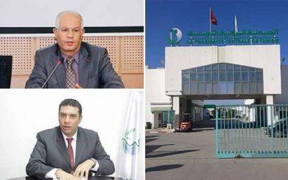 Tunisie-Imed Hammami : La Pharmacie centrale a besoin de sang neuf