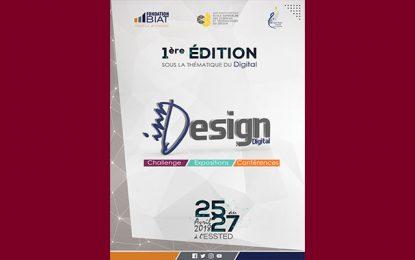 La Fondation Biat et l'Essted Tunis lancent l'événement Inn'Design