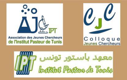 L'Institut Pasteur de Tunis abrite le 2e Colloque Jeunes chercheurs