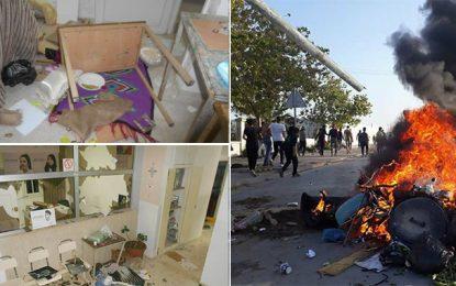 Centre de Jarzouna vandalisé et pillé : Deux suspects écroués à Bizerte