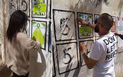 Municipales : La liste Ila Al-Amam veut promouvoir la culture à Kasserine