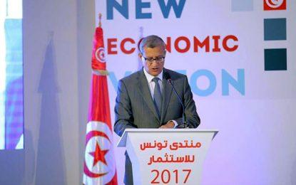 Tunisie-Energie: Quelque 12 milliards de dinars seront investis d'ici 2020